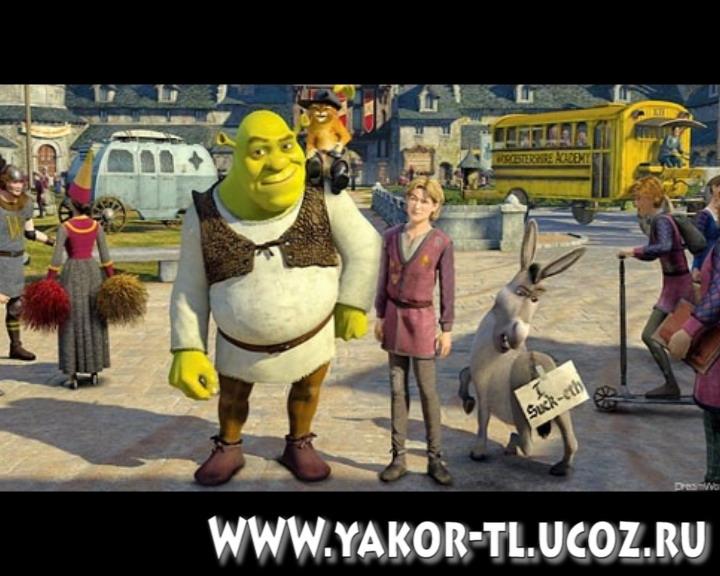 Представлены ролики: The Simpsons Movie, 300 и Shrek 3!